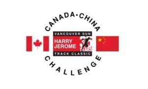 canada+china+harry+jerome+track+classic