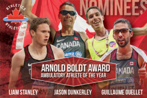 AC 2017 Award Arnold Boldt nominees